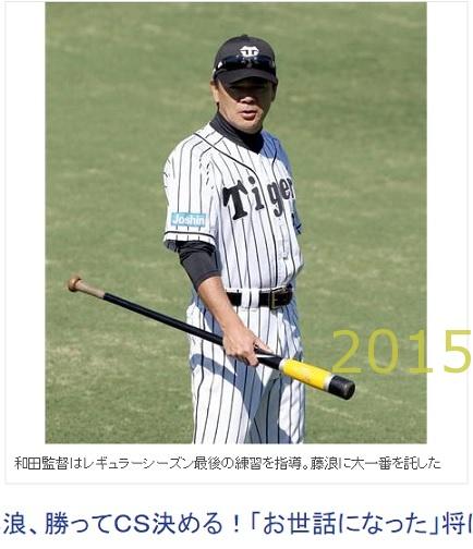 2015-1004-02
