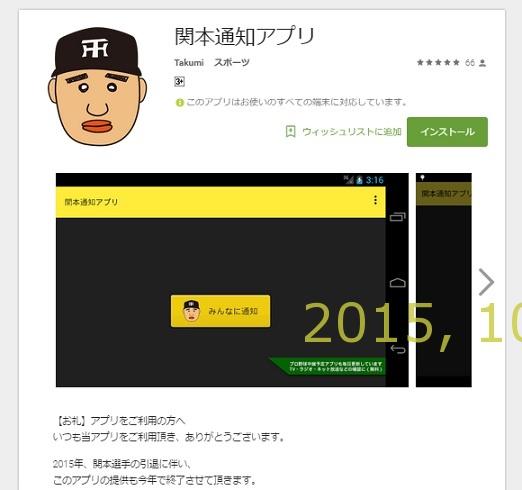 2015-1006-01
