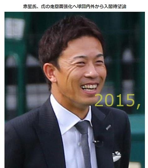 2015-1007-12