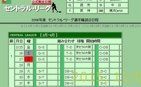20015-1106-14