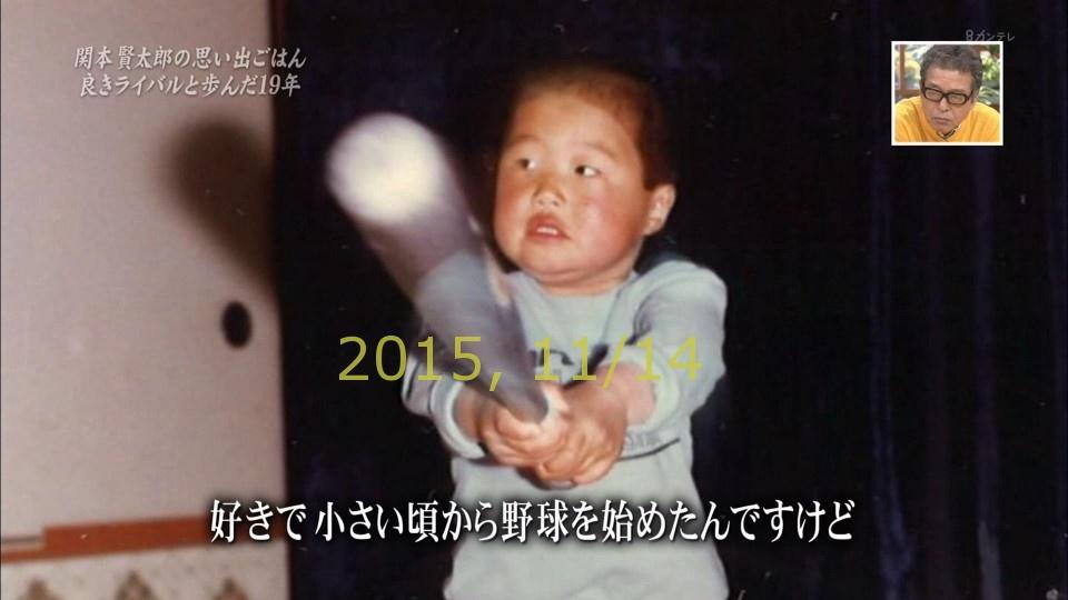 20015-1111-2yoi-02