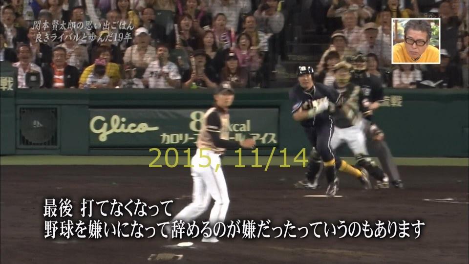 20015-1111-2yoi-03