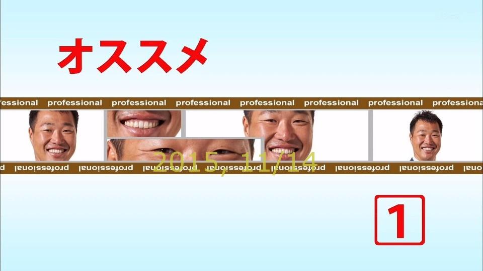 20015-1111-yoi-01