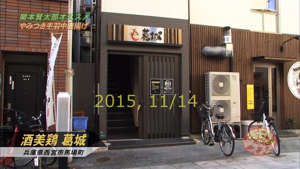 20015-1111-yoi-02