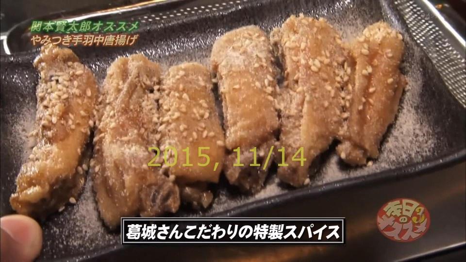 20015-1111-yoi-05