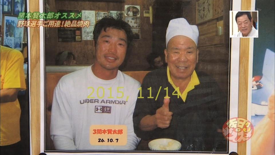 20015-1111-yoi-14
