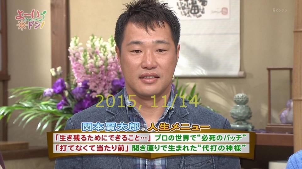 20015-1111-yoi-16