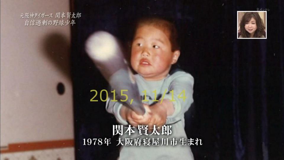 20015-1111-yoi-17