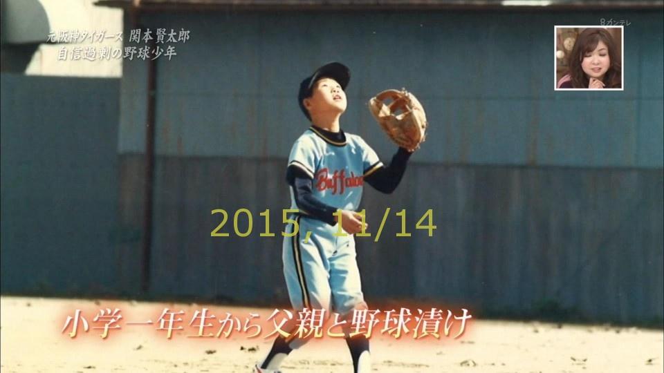 20015-1111-yoi-18