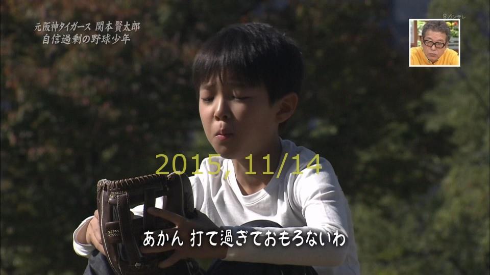 20015-1111-yoi-20