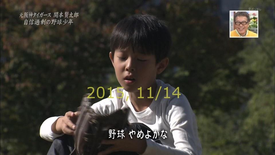 20015-1111-yoi-21
