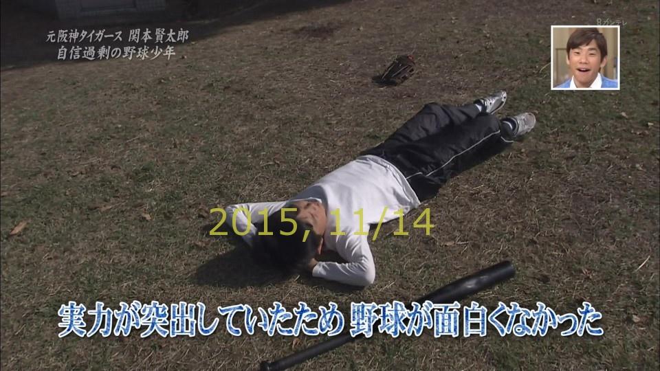 20015-1111-yoi-22
