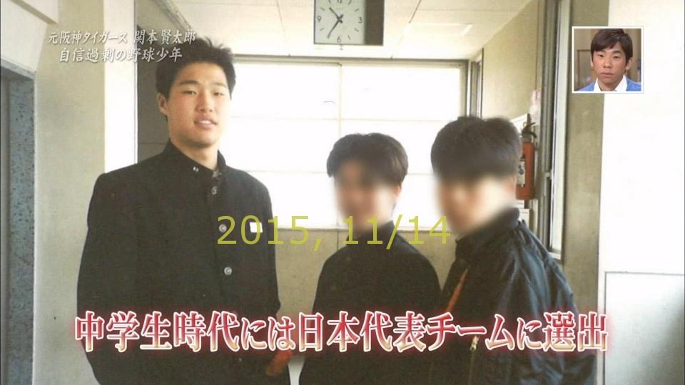 20015-1111-yoi-23