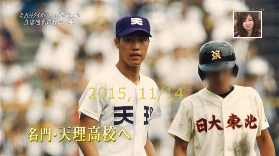 20015-1111-yoi-25