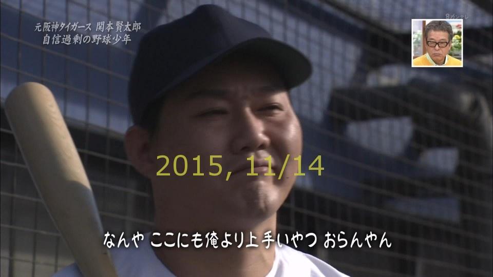 20015-1111-yoi-26