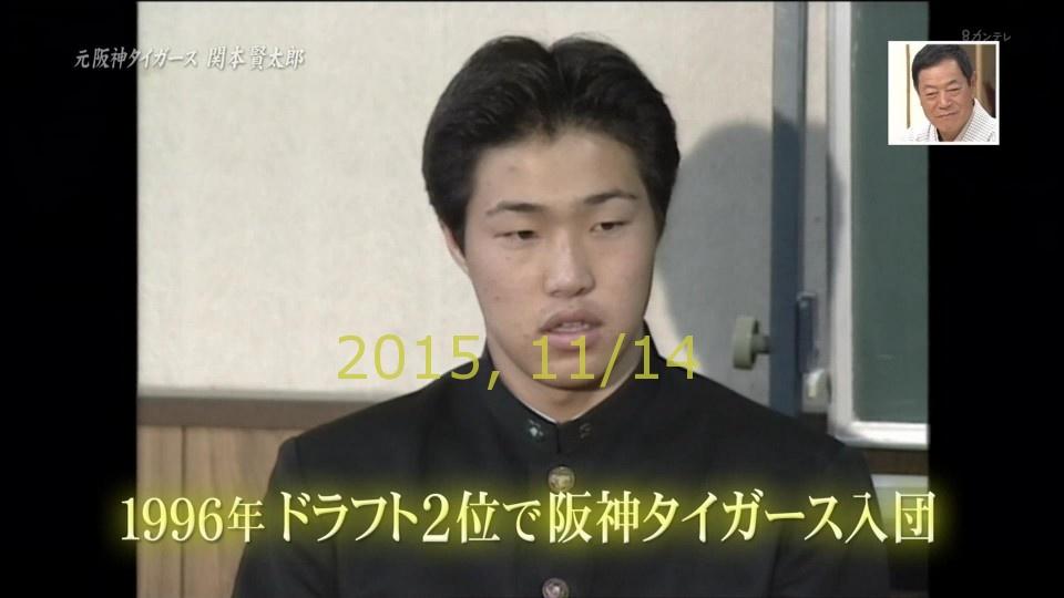 20015-1111-yoi-27