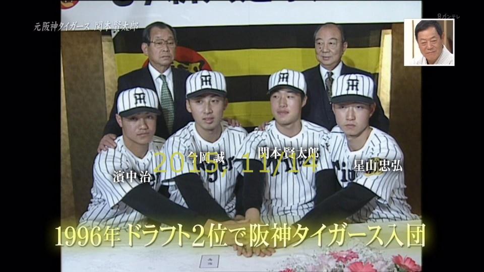 20015-1111-yoi-28