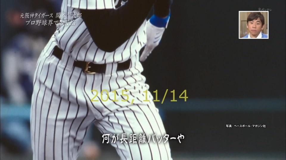 20015-1111-yoi-35