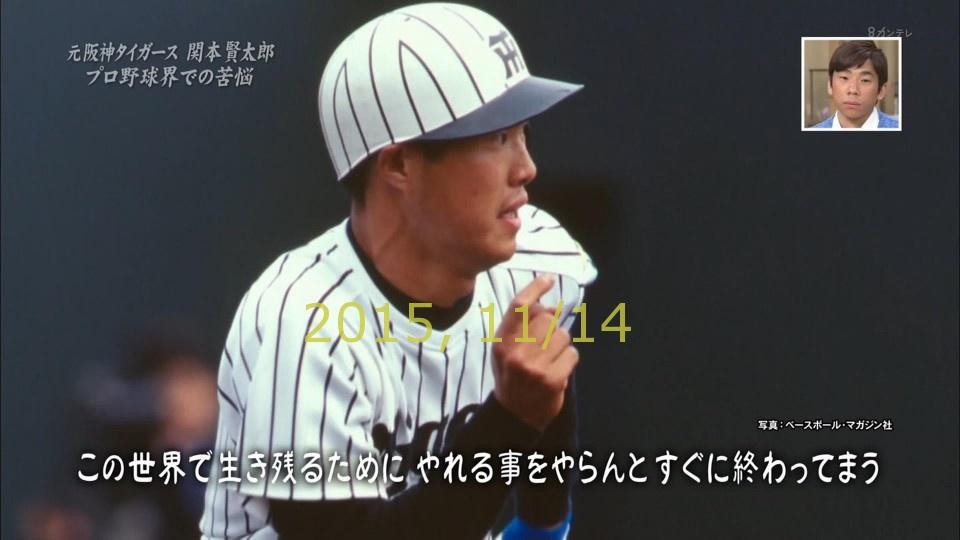 20015-1111-yoi-36