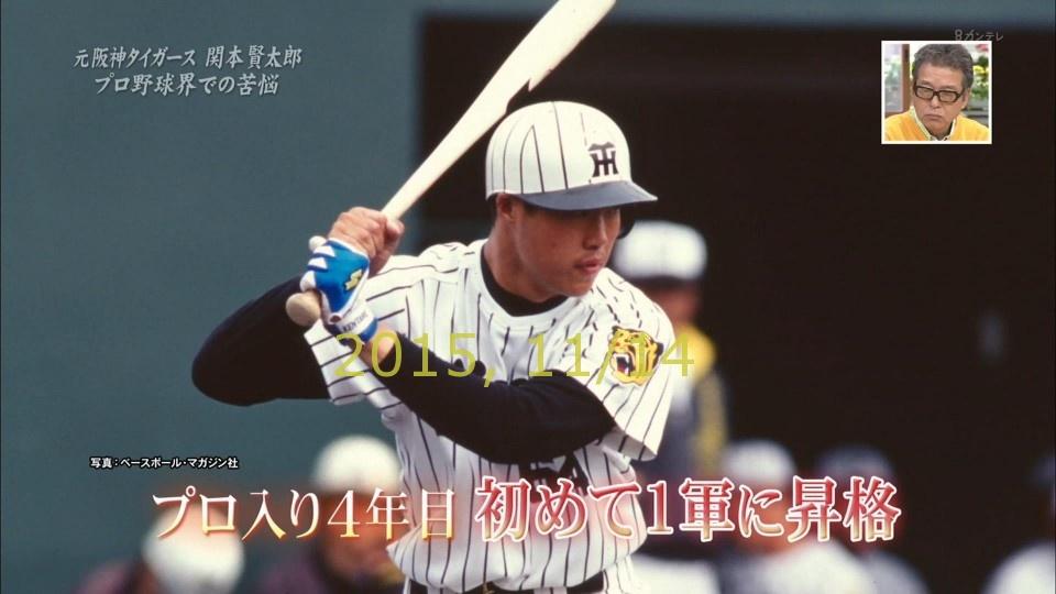 20015-1111-yoi-37