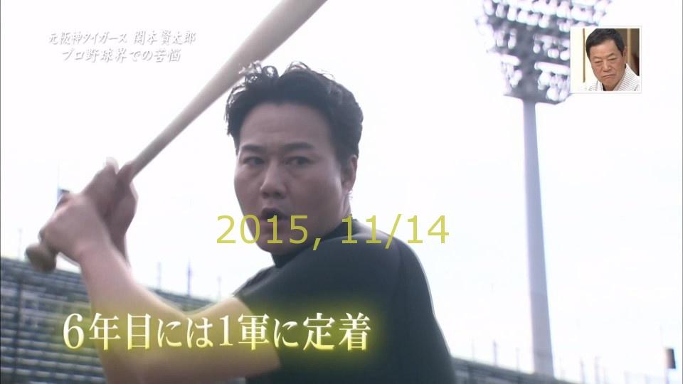 20015-1111-yoi-38
