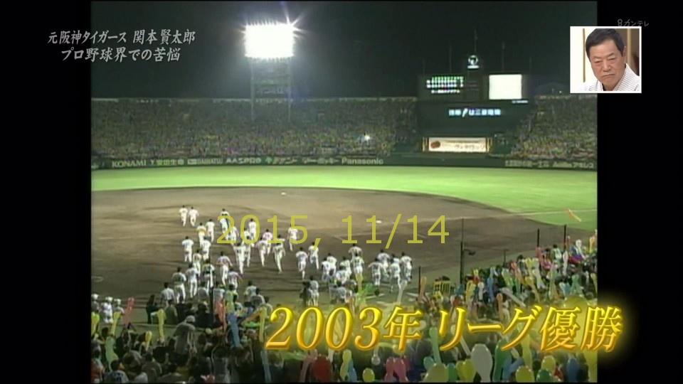 20015-1111-yoi-39