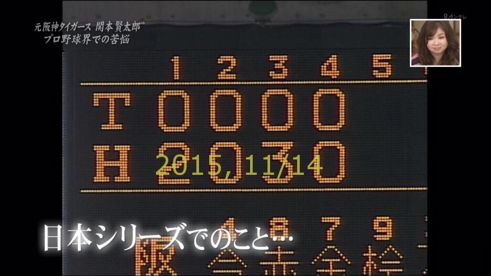 20015-1111-yoi-40