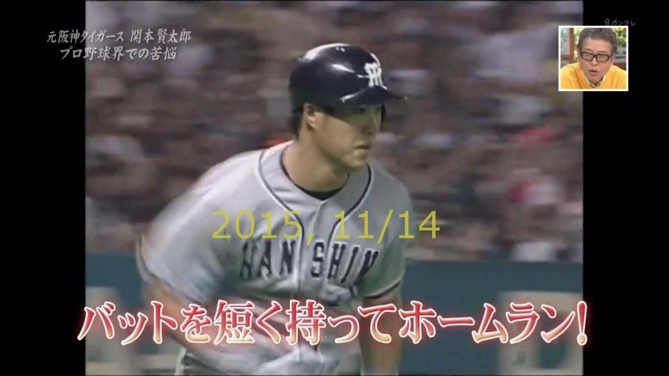 20015-1111-yoi-41