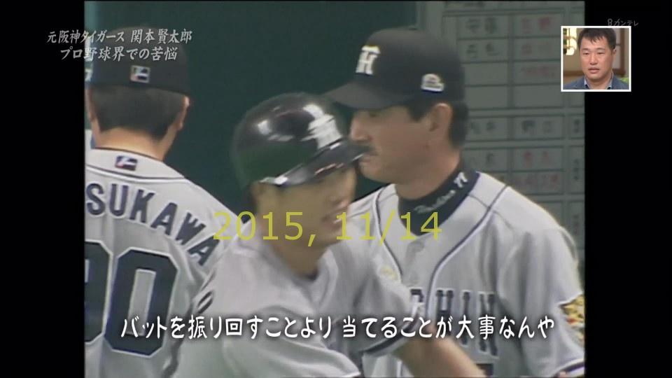 20015-1111-yoi-42