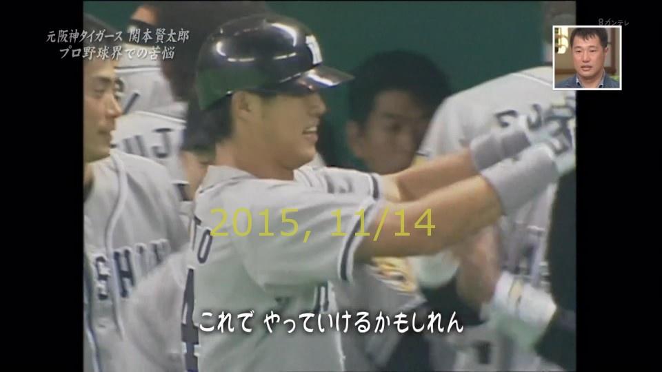 20015-1111-yoi-43