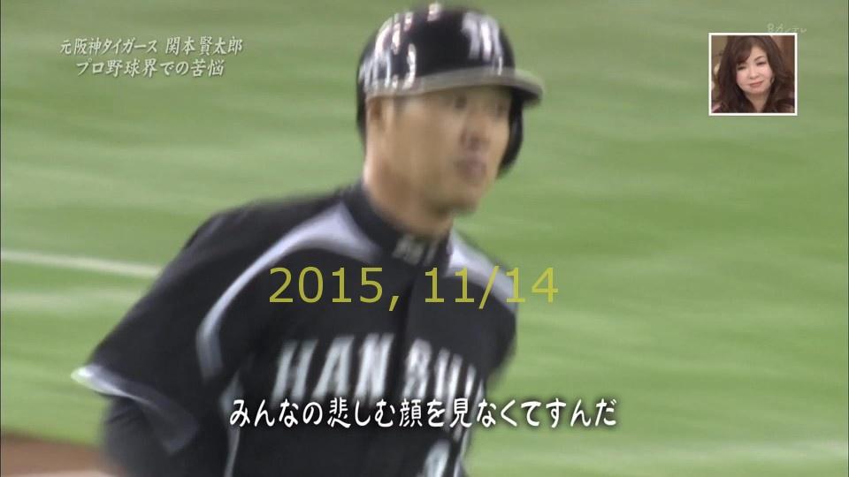20015-1111-yoi-54