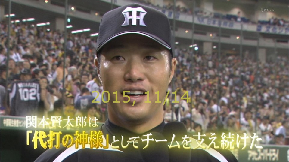 20015-1111-yoi-56