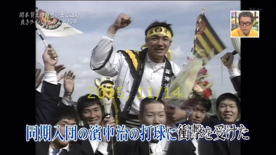 20015-1111-yoi-63