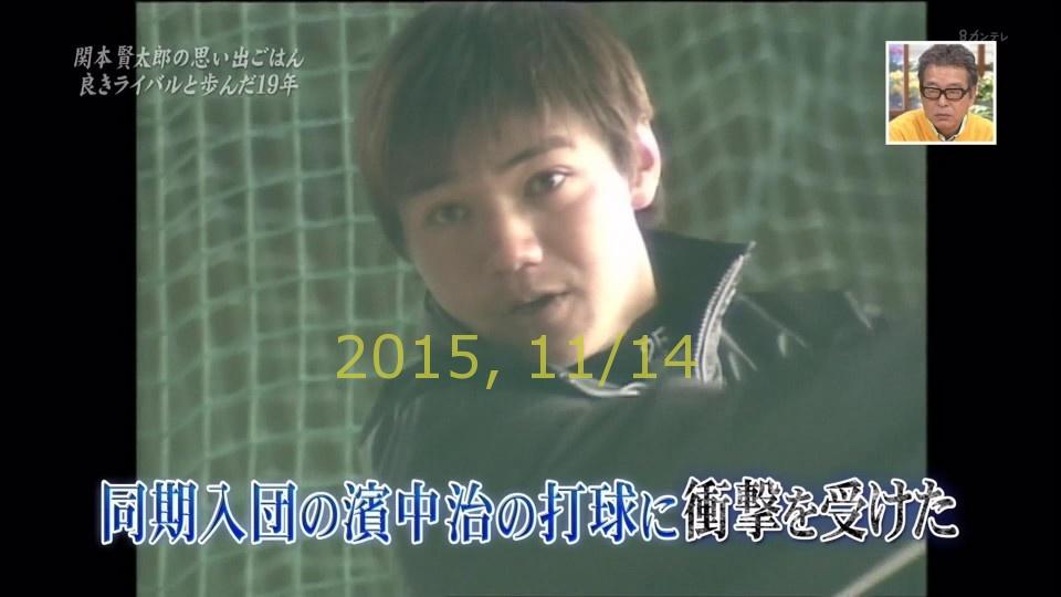 20015-1111-yoi-64