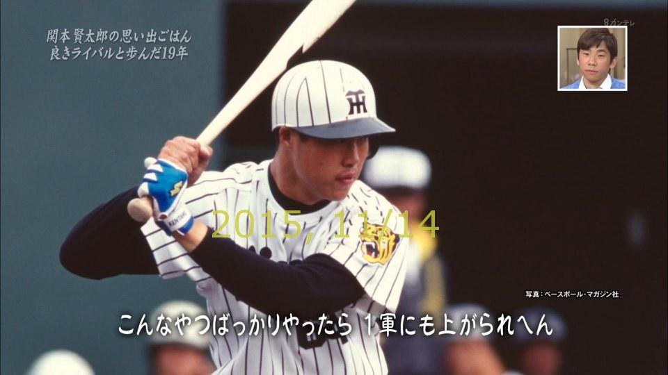 20015-1111-yoi-65