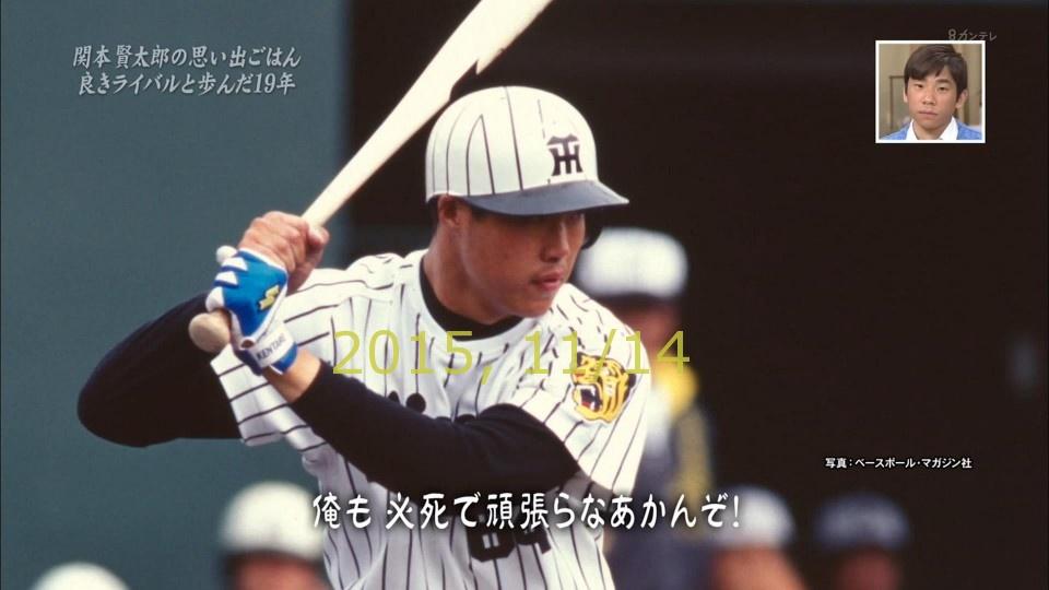 20015-1111-yoi-66