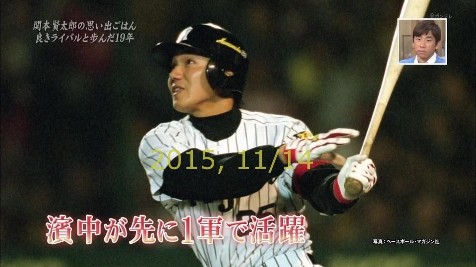 20015-1111-yoi-72
