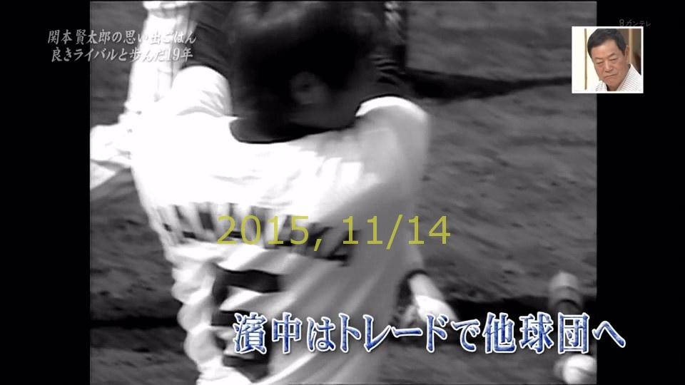 20015-1111-yoi-77