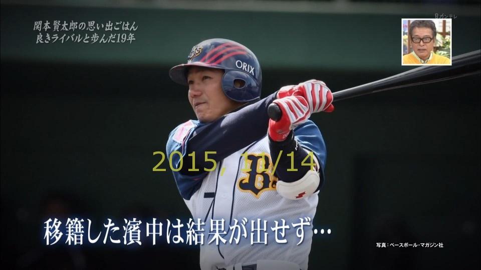 20015-1111-yoi-79