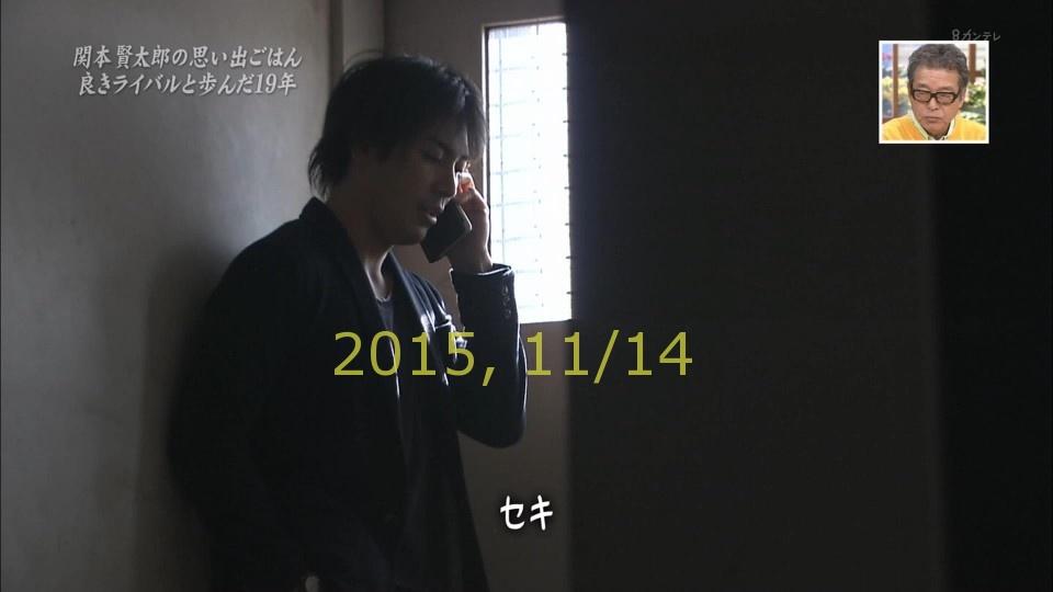 20015-1111-yoi-80