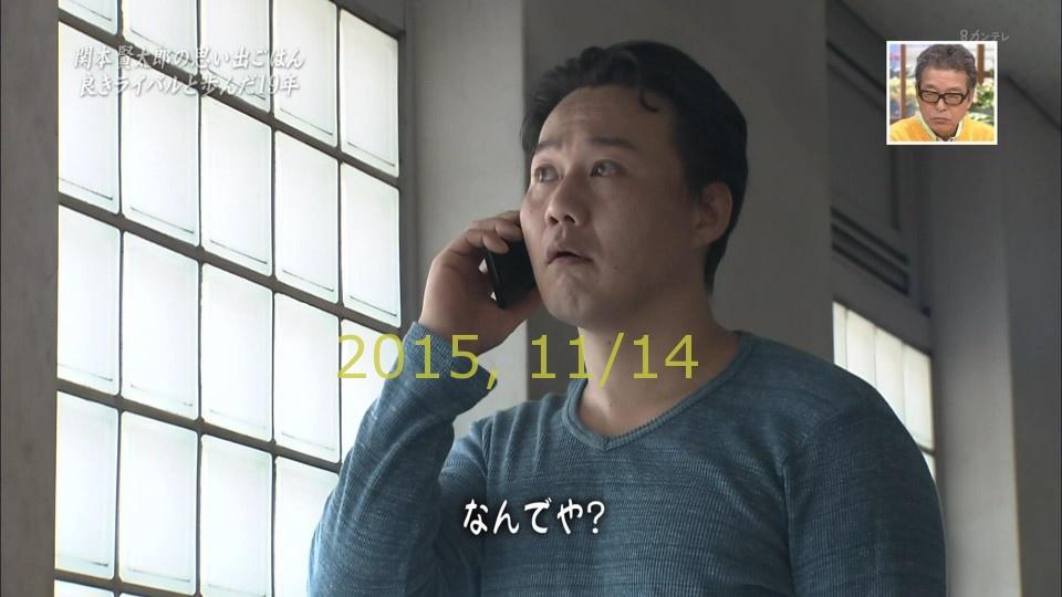 20015-1111-yoi-82