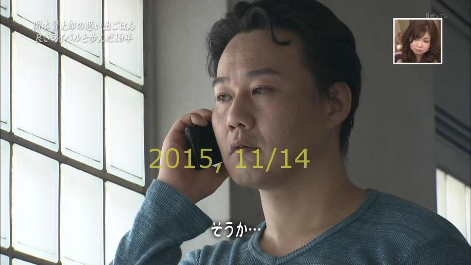 20015-1111-yoi-84