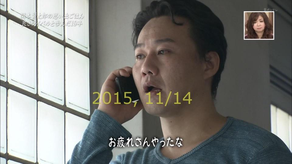 20015-1111-yoi-85