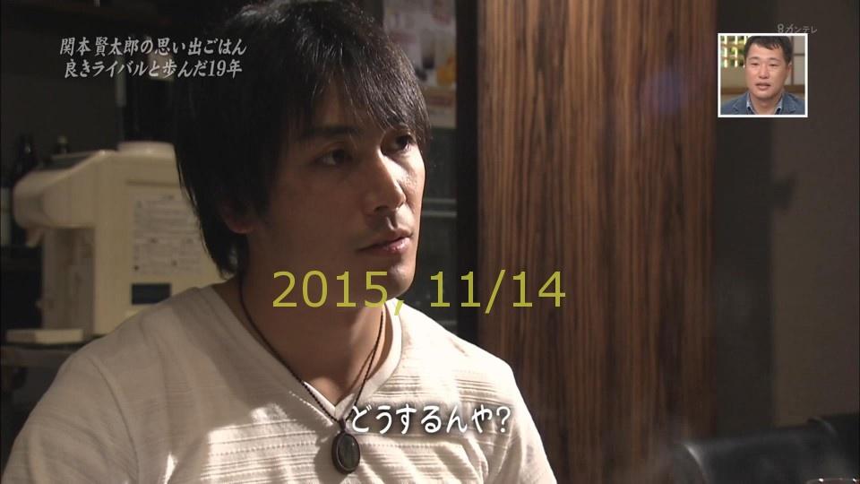 20015-1111-yoi-93