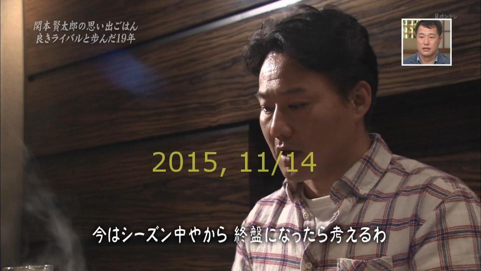 20015-1111-yoi-94