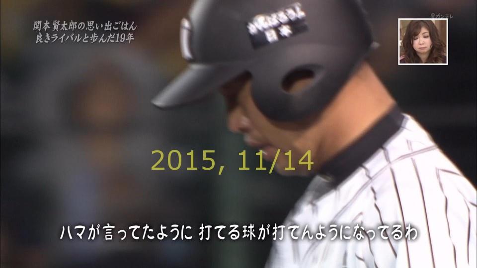 20015-1111-yoi-97
