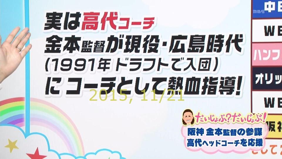 20015-1121-pui-05