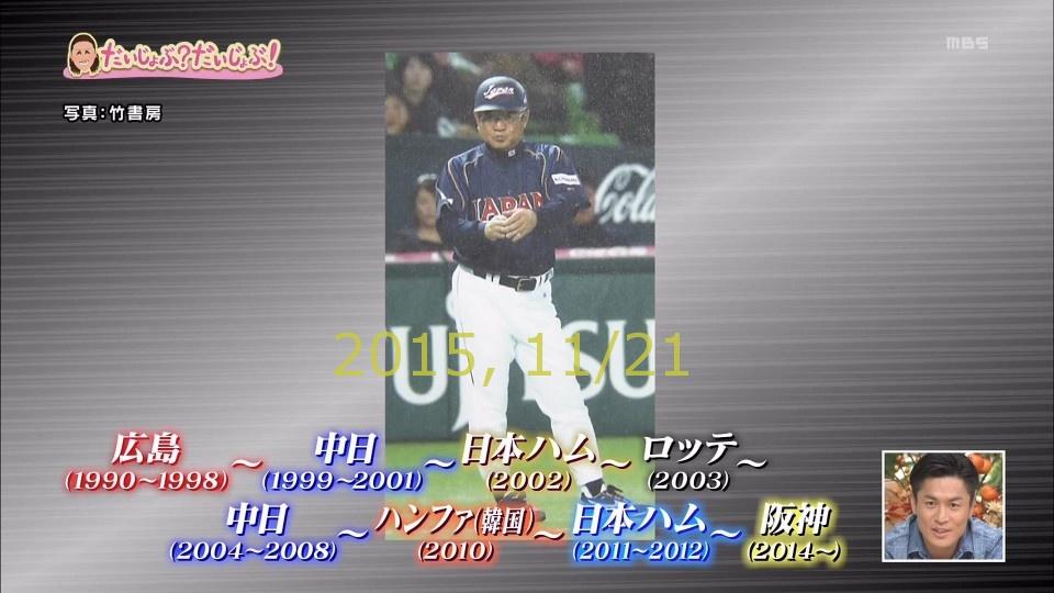 20015-1121-pui-09