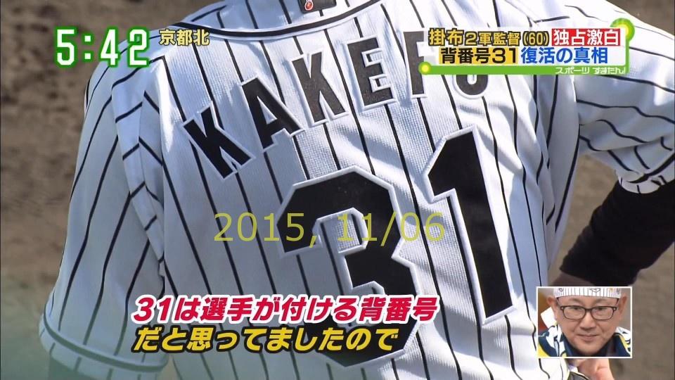 2015-1106-suma-09