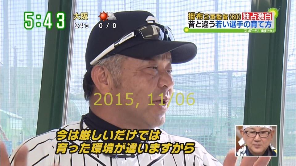 2015-1106-suma-19